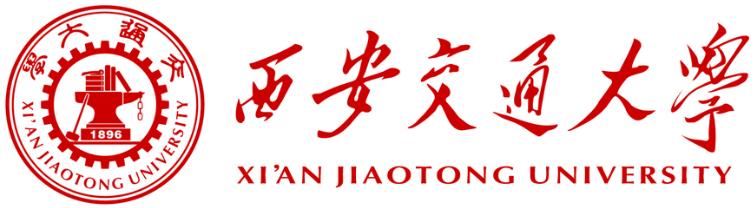 西安交通大学logo.png