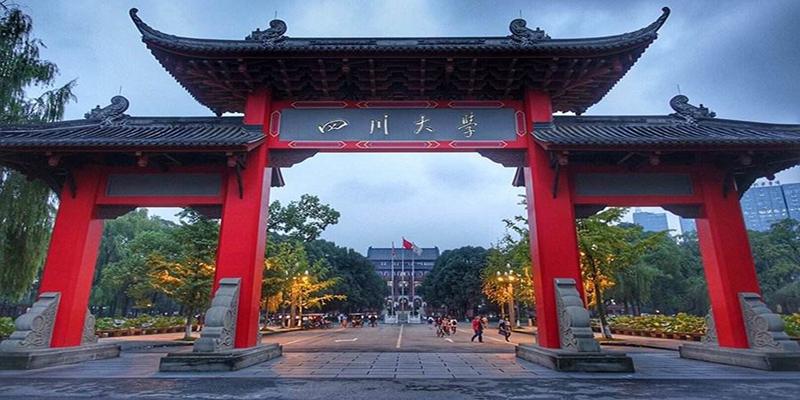 四川大学.jpg