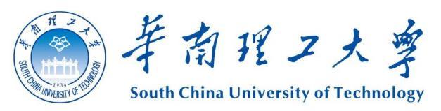 华南理工大学logo.jpg